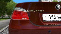 BMW M5 E60 Shadow (1.5.9) - City Car Driving мод (изображение 4)