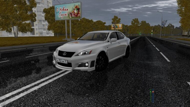 Lexus IS F (1.5.9) - City Car Driving мод