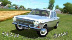 ГАЗ 24 (1.5.9) - City Car Driving мод
