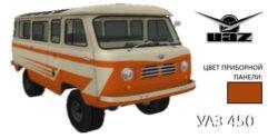 УАЗ 450 (1.5.9) - City Car Driving мод
