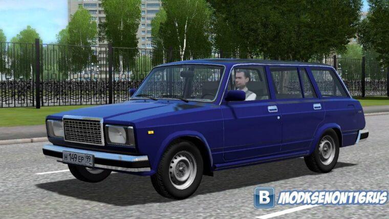 ВАЗ 2104 (1.5.9) - City Car Driving мод