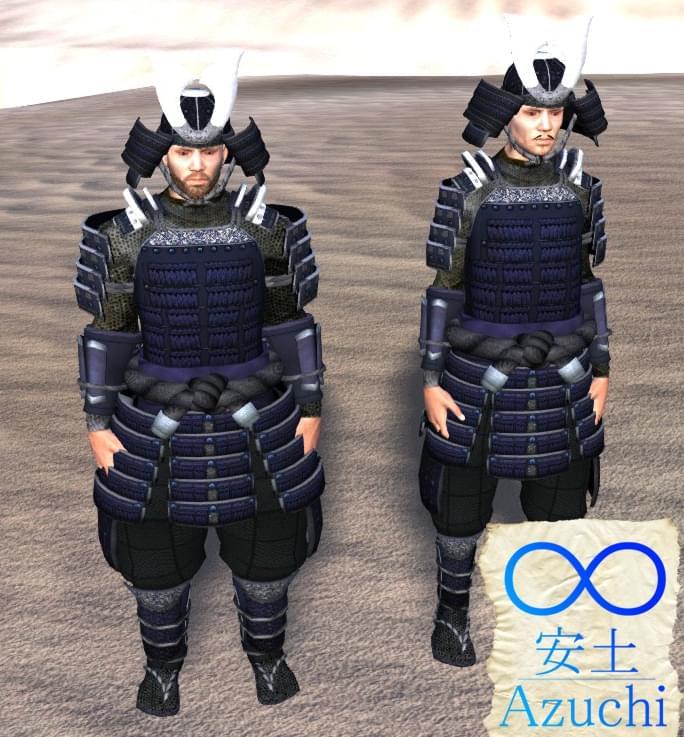Azuchi Armor - Kenshi мод