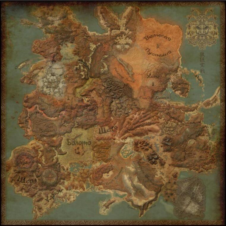 Better Map RUS/EN/noNames + Zones - Kenshi мод