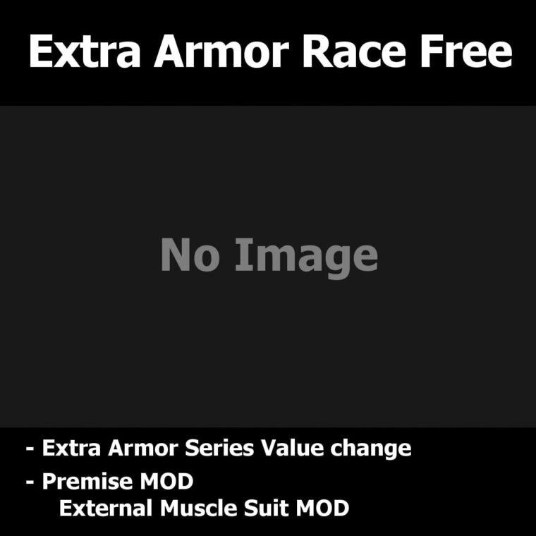 Extra Armor Race Free - Kenshi мод