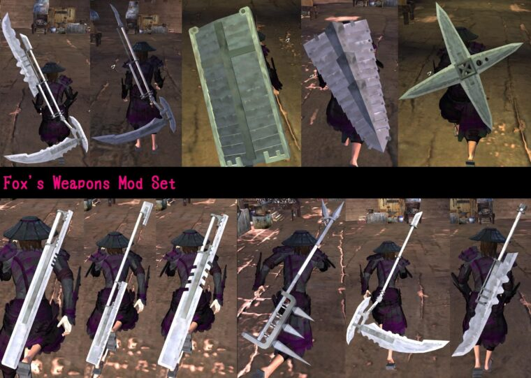 Fox's Weapons Mod Set - Kenshi мод