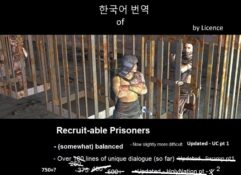 Recruitable Prisoners (Korean) - Kenshi мод