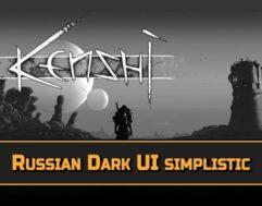 Russian Dark UI Simplistic - Kenshi мод