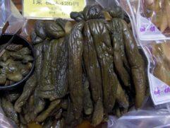 Tsukemono — Greenfruit snack - Kenshi мод (изображение 3)