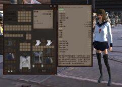 Student Clothing - Kenshi мод (изображение 19)